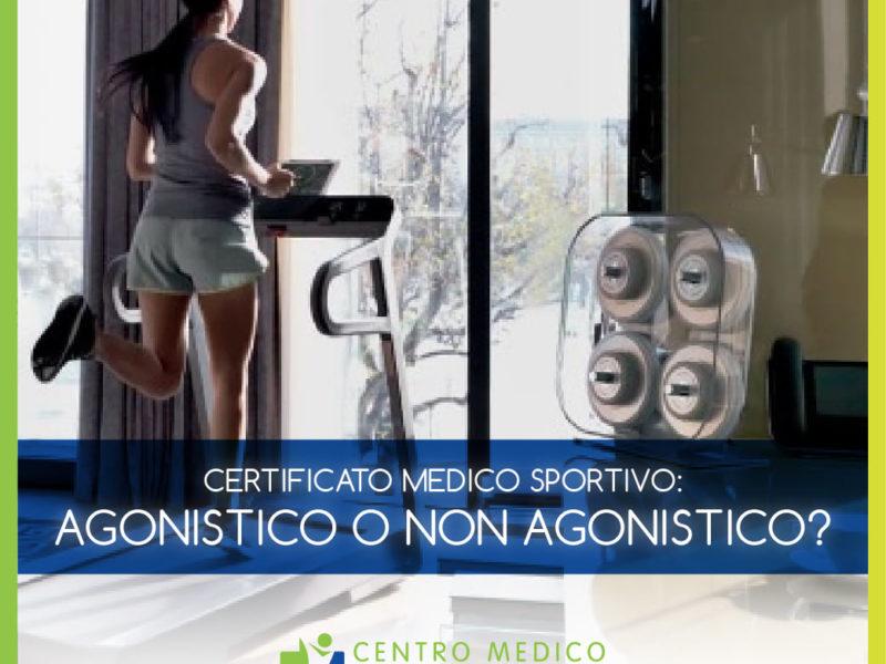 Certificato medico agonistico e non agonistico: quali sono le differenze?